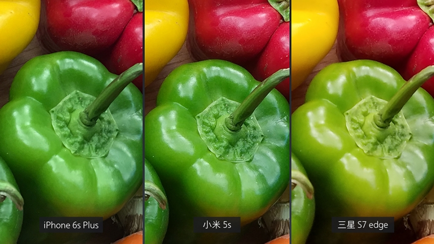 comparaativa-fotos-mi5s