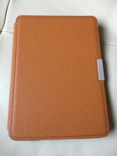 Funda color marrón original de Amazon