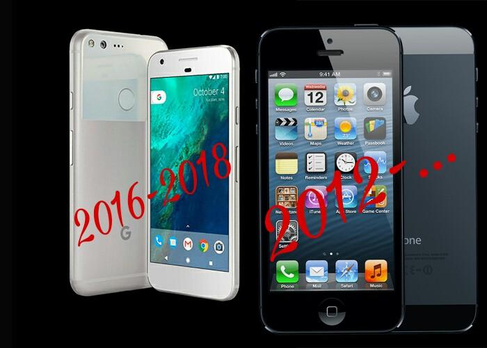 pixel vs iphone