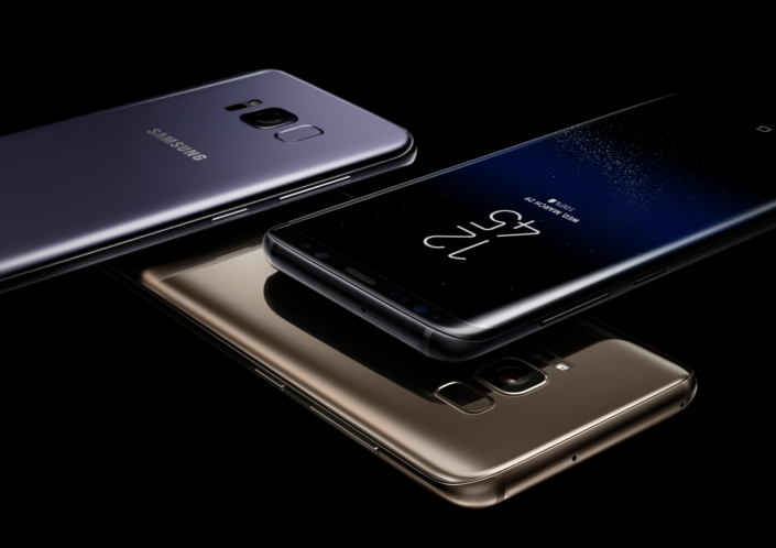 Samsung S8 vs Samsung S8+
