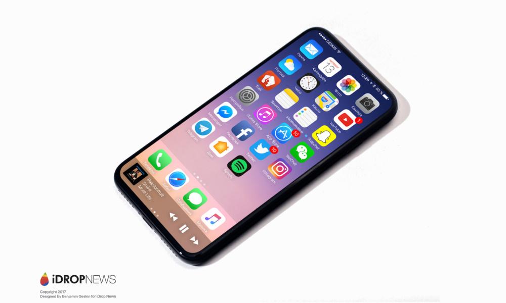 Rumores del próximo iPhone 8