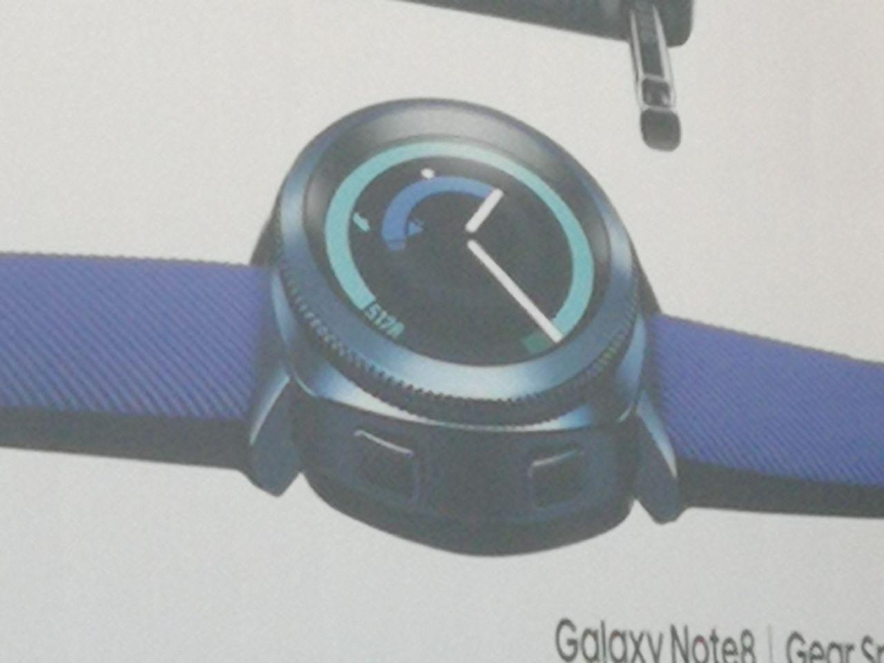 Filtración del Samsung Gear Sport