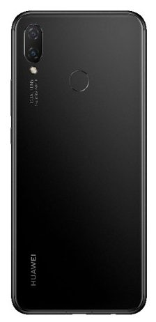 Huawei P Smart + trasera