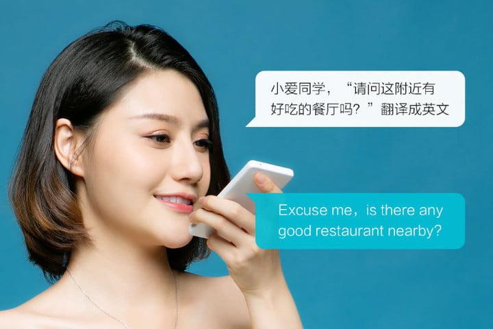 Xiaomi Qin 1 1S traducción tiempo real simultánea blanco chino android