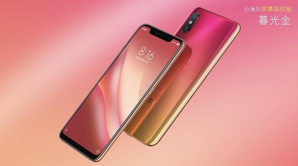 Nuevo Xiaomi Mi 8 Fingerprint Edition o Mi 8 Pro