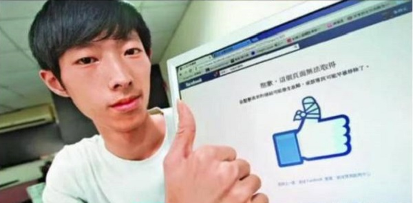 Zuckerberg podría perder su cuenta de Facebook el domingo