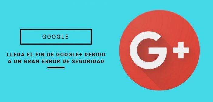 fin de google+