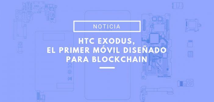 htc exodus criptomoneda bitcoin blockchain