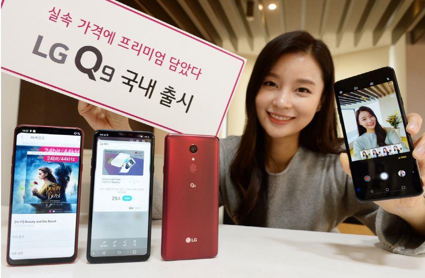 LG Q9 Corea