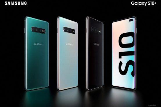 Samsung Galaxy S10 portada