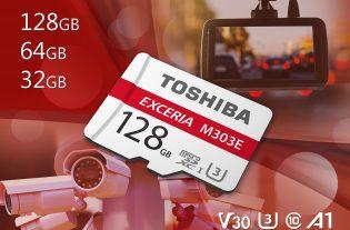 toshiba microsd mwc2019