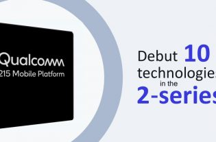 Qualcomm presenta el Qualcomm 215