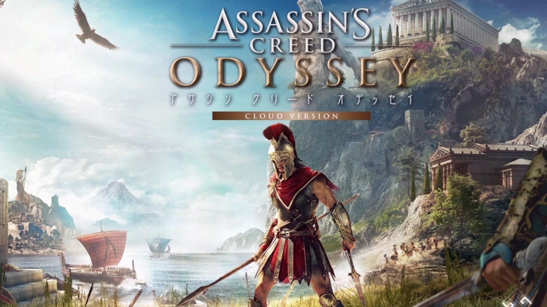 Videojuego Assassin's Creed Odyssey