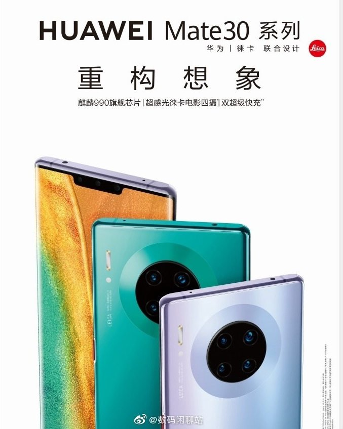Huawei Mate 30 Cartel
