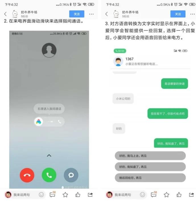 Conversación telefónica con la función Inter-Finger Call activada