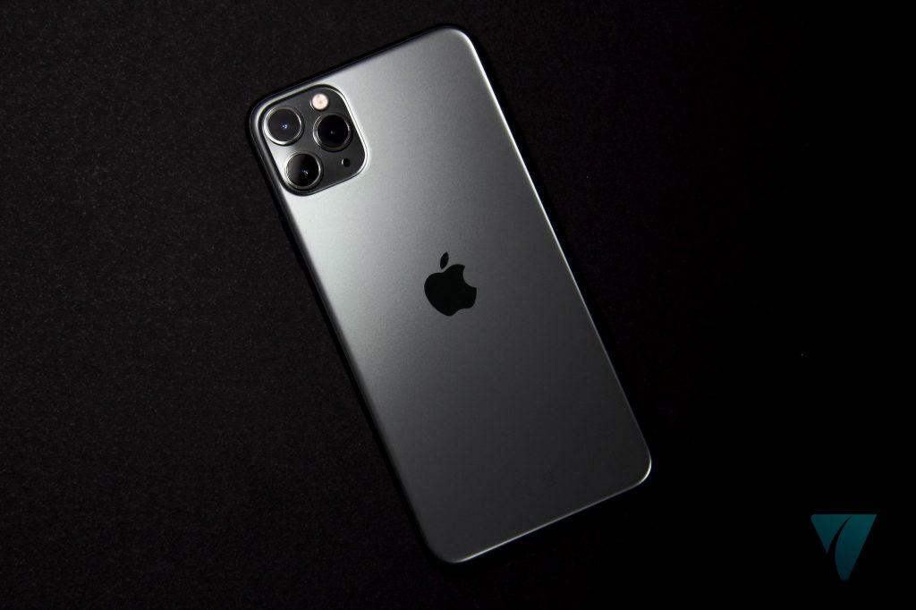 diseño del iPhone 11 Pro Max