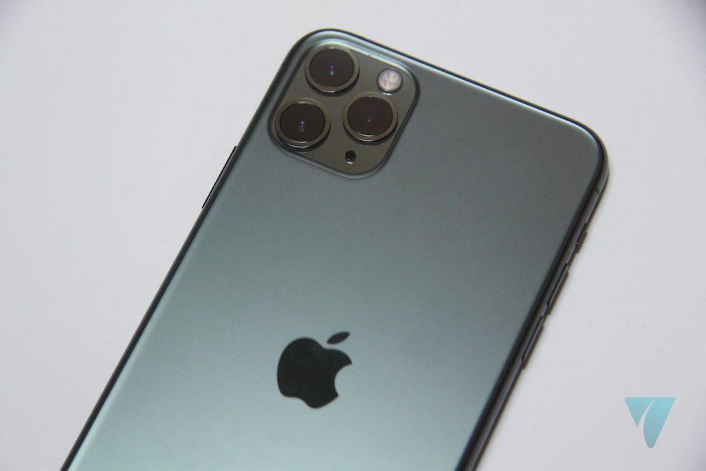 iPhone 11 Pro Max trasera cámara