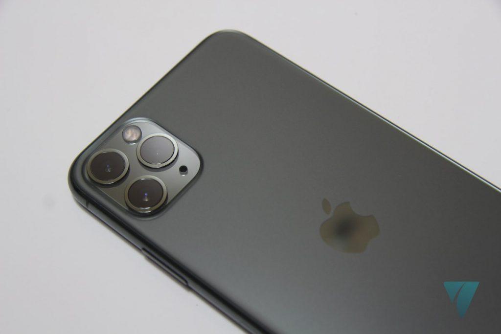 iPhone 11 Pro Max diseño trasero