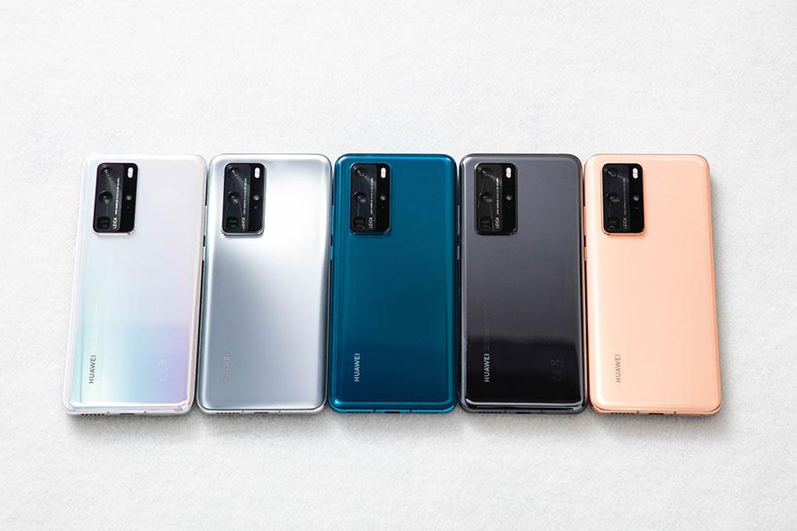 Huawei P40 acabados