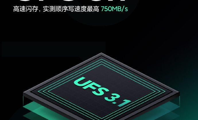 Redmi K30 pro USF 3.1