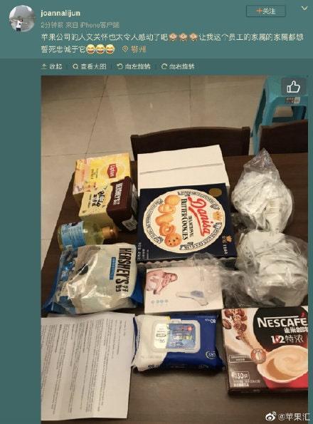 post en Weibo en el que se ve el kit enviado por Apple a sus empleados en zonas en cuarentena