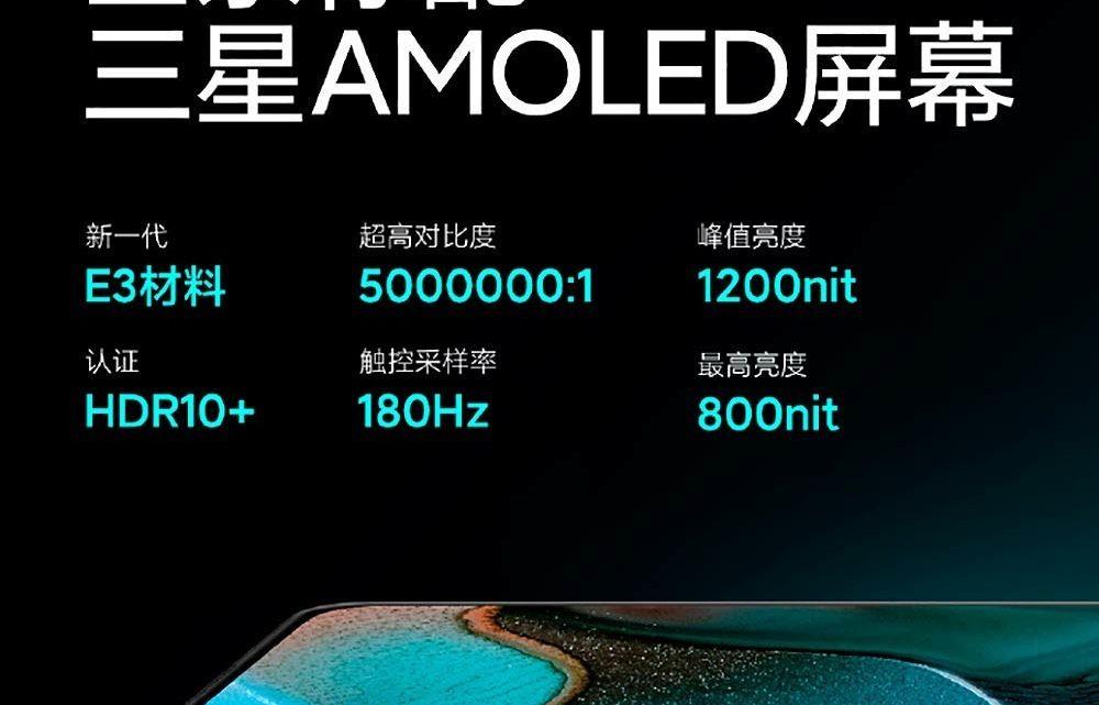 Xiaomi Redmi K30 Pro: pantalla