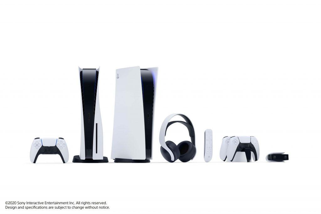Accesorios PS5