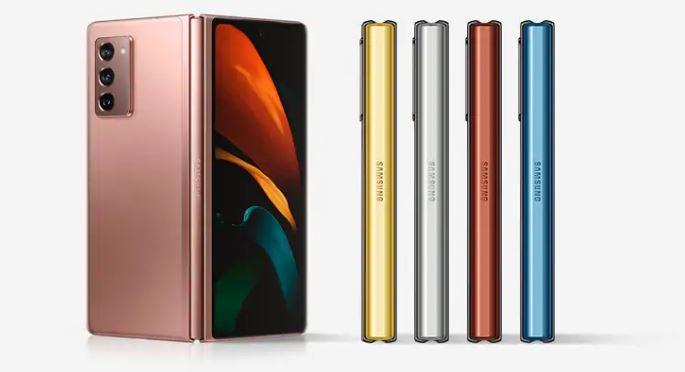 Samsung Galaxy Z Fold 2 biseles de colores
