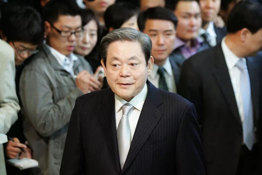 Lee Kun-hee, Presidente de Samsung.