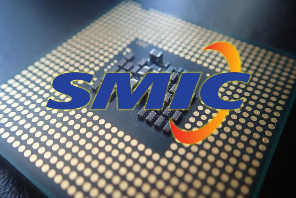SMIC será añadida a lista negra de defensa estadounidense